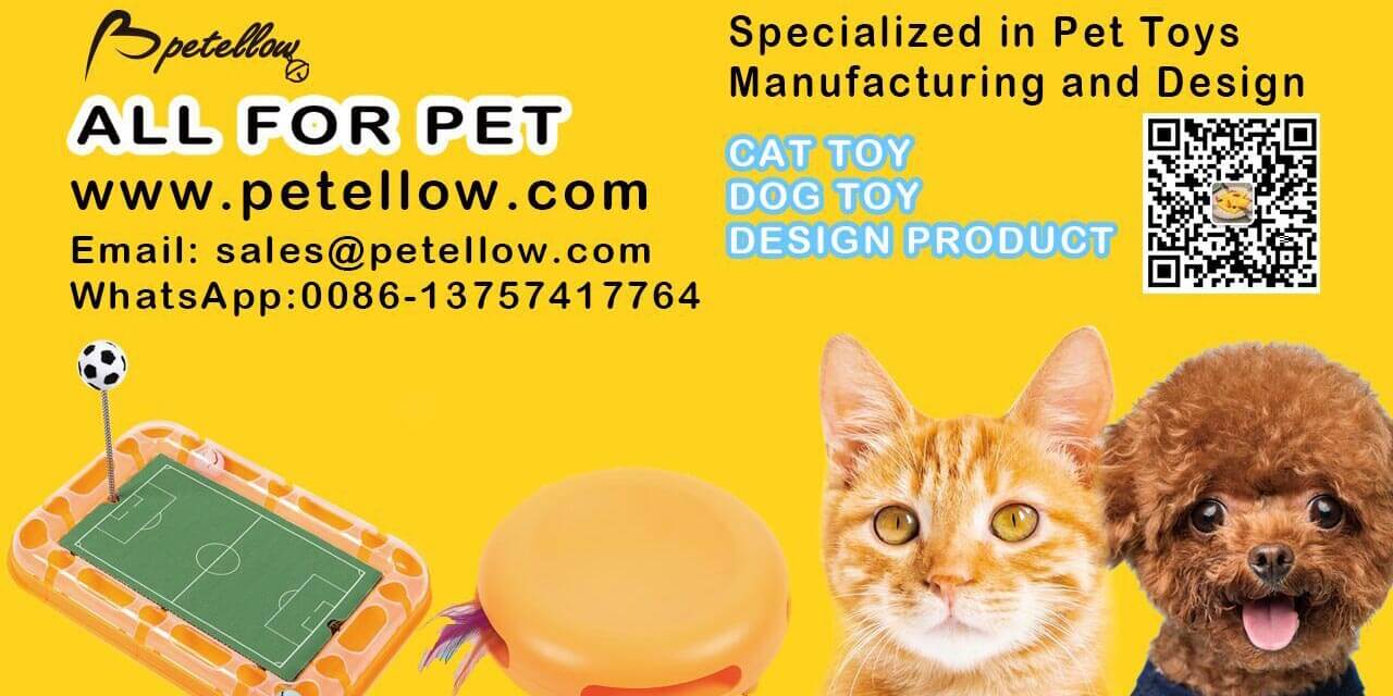 petellow-online-trade-show-800×400