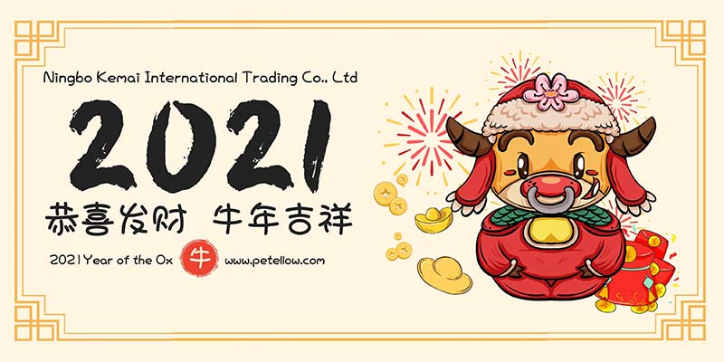 Happy Chinese Year of Ox